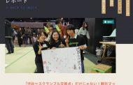 「渋谷の夜」を観光客にわかりやすく、観光協会らが学生発のアイデアで夜通し遊べる観光マップを制作