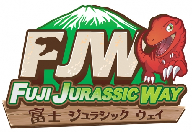 静岡「富士スピードウェイ」、森林エリアに巨大恐竜模型を配置、新たなレジャー施設の開業へ