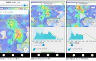 世界の混雑状況を表示する新アプリ、翌朝6時の混雑予測やSNS投稿機能も、ソフトバンク系企業が開発