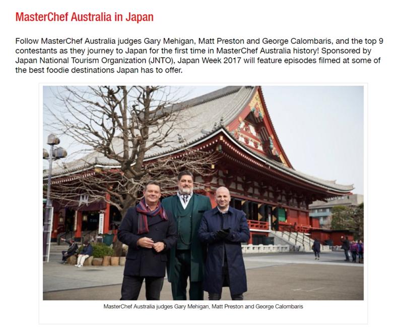 オーストラリアの人気テレビ番組で日本の特集放映へ、日本の食材テーマの料理対決を静岡や千葉で撮影