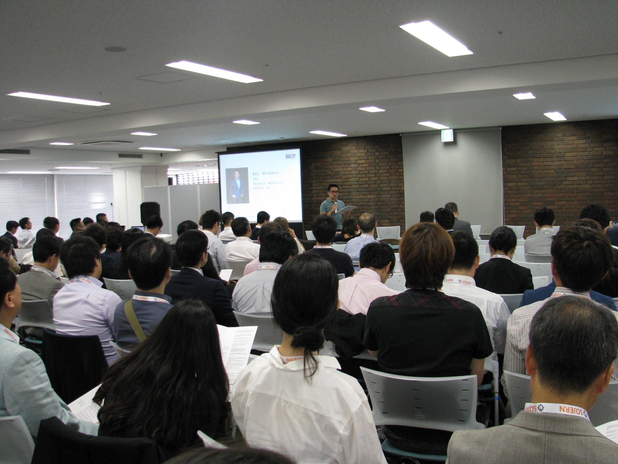 オンライン旅行の国際会議「WIT Japan 2017」が開幕、今年は新事業コンペが熱戦、LCCピーチが「稼ぐ」手法を公開