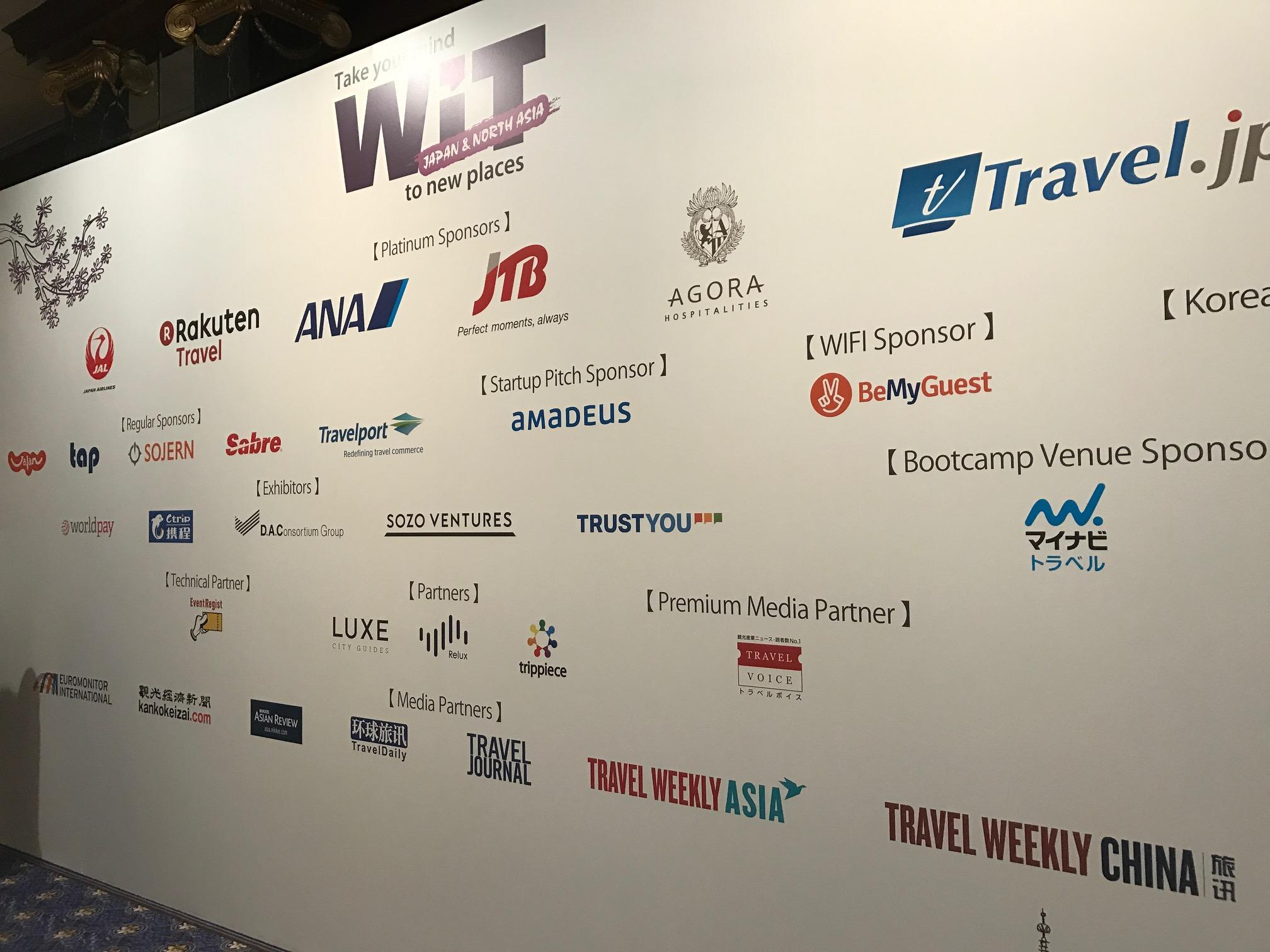 JALとANAが航空流通とマーケティングを議論、航空券予約の近未来と注目の市場トレンドとは? ―WIT Japan 2017