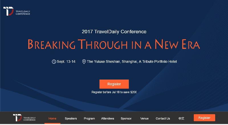 中国の旅行業界イベント「トラベルデイリー」開催へ、テーマは「新しい時代へのブレイクスルー」、9月に上海で