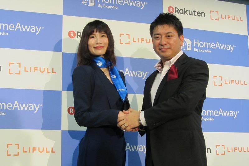 【速報】楽天が民泊ビジネスを加速、世界大手「HomeAway」に民泊物件を掲載へ、業務提携を発表
