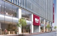 無印良品がホテル開業へ、銀座に日本初の「MUJI HOTEL」、家具やアメニティも「MUJI」で