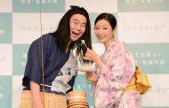 宮城県が壇蜜さん起用のPR動画制作、夏の観光キャンペーンで豪華プレゼントも