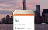 絵文字で旅先の地名検索が可能に、「寿司=東京」「自由の女神=ニューヨーク」など、旅行比較サイト「KAYAK」が導入