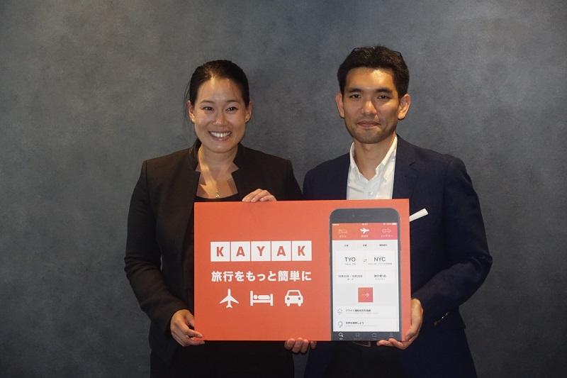 旅行比較の世界大手「カヤック(KAYAK)」が日本に本格参入、価格予測の機能等の強みや、日本展開の戦略を聞いてきた