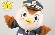 バス会社のキャラクター選手権、人気投票1位は西東京バスの「にしちゅん」に【画像】