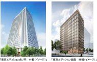 マリオットの最上級ブランドホテルが開業へ、東京・銀座と虎ノ門に日本初の「エディション」が上陸