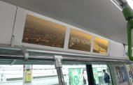 エクスペディア、JR山手線の新型車両で広告ジャック、乗客だけが獲得できるクーポン掲示も【写真】