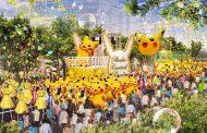 横浜みなとみらいで今夏3つのイベント開催、最大1500匹のピカチュウ大量発生や夏祭りなど