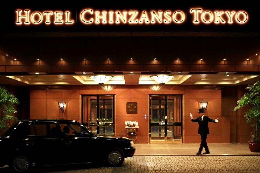 ホテル椿山荘東京、再び世界の高級ホテル連合に加盟、インバウンド富裕層の獲得へ