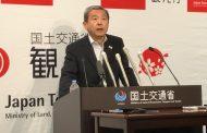 自治体のツアー実施が可能に、観光庁が都道府県に通知へ、旅行業法違反の指摘で解釈を明確化