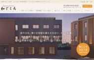 東京・日暮里にゲストハウス開業、バックパッカー向けに相部屋式など全23室で