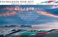 上越新幹線で50%割引のネット限定商品、東京/新潟間が4830円から -JR東日本
