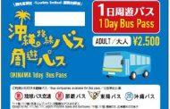 沖縄本島を北部から南部までつなぐ路線バス共通券、現地バス会社・ゆいレールらの連携でJTBが販売へ