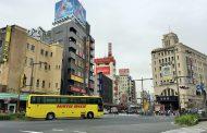 はとバス、外国人向け都内観光コース参加者が減少傾向、日光・富士山エリア行きは24%増 ―2018年度実績