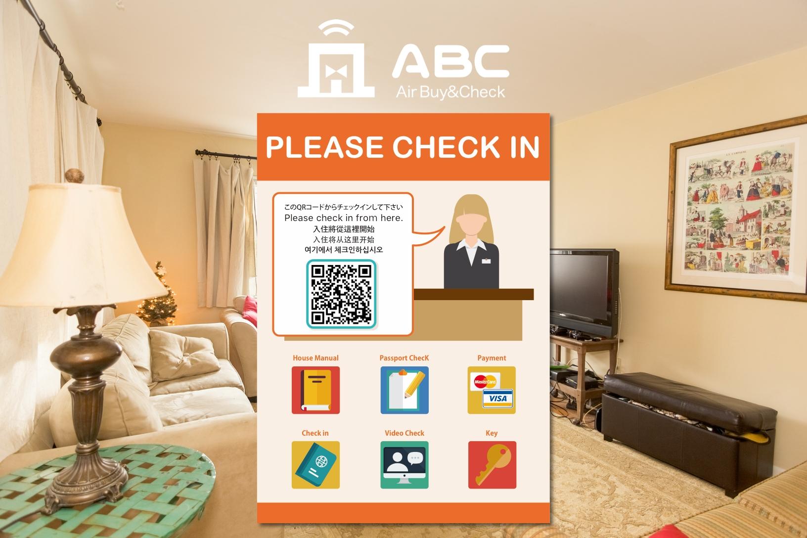 民泊で宿泊者名簿をクラウド管理する新サービス、スマートロックとの連携機能も実装