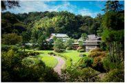 伊豆長岡温泉・三養荘「本館」が国の登録有形文化財に登録