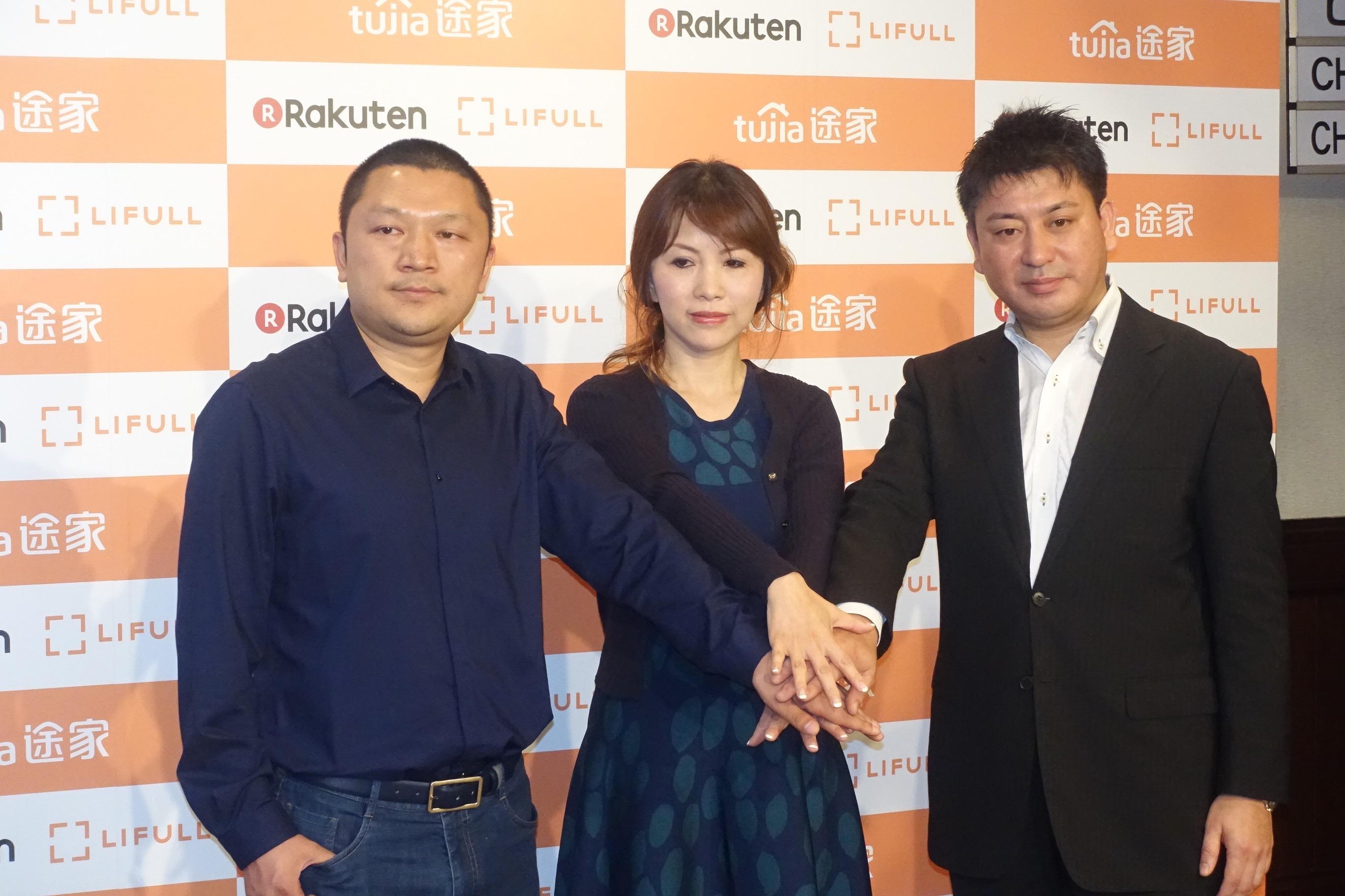 中国大手民泊「途家(トゥージア)」が日本での拡大に本腰、楽天と提携を発表、中国LCCの就航都市で物件開拓なども積極展開へ