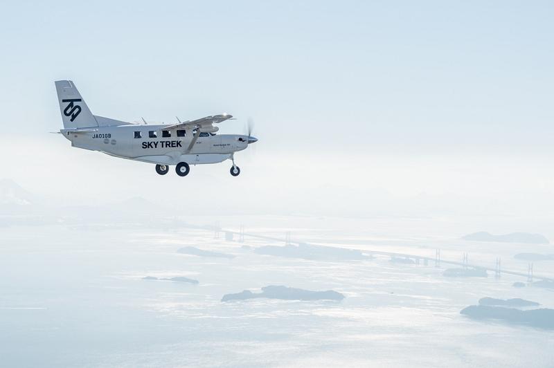 スマホで小型チャーター飛行機利用の旅行予約が可能に、せとうちHD「SKY TREK」が専用アプリを配信開始