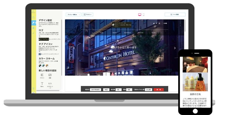 トリプコン、宿泊施設向けBtoBシステムを国内チェーンホテルに提供開始