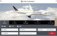 日本とカナダ・モントリオールの直行便就航へ、エア・カナダが成田発で、2018年6月から