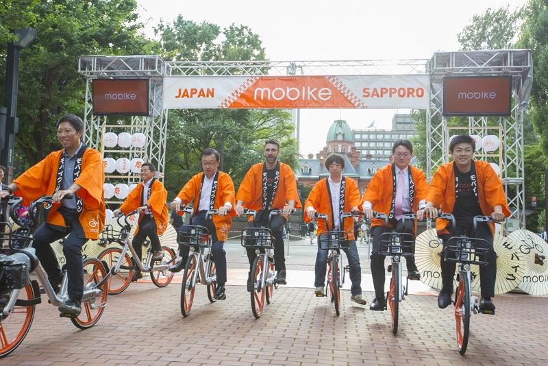 スマホでIoT自転車をシェアする新サービス、中国発の「モバイク」が日本上陸、スマホで予約・解錠を可能に