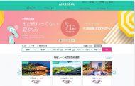 アシアナ航空子会社LCCが関空/ソウル線を開設、1日2便で9月から運航へ