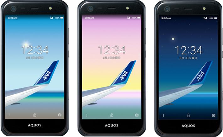 ANAブランドのスマホ第2弾が販売開始、毎月利用額でマイル積算、ソフトバンクが「AQUOS Xx3 mini」で