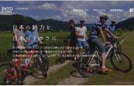 日本政府観光局が地域連携を強化、地域毎の専任職員を配置、地域の取り組み事例を発信するサイトも