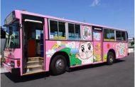 子供の遊び場付のバスが新登場、移動休憩スペースで屋外イベントなどで活用想定