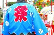 東北夏祭り、2019年の客数が震災前を上回る、三大祭り以外で「八戸三社」など躍進 -日本銀行調べ