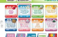 JTB、台湾のコンビニで国内レジャー施設のチケット販売へ、全土の3112店舗で