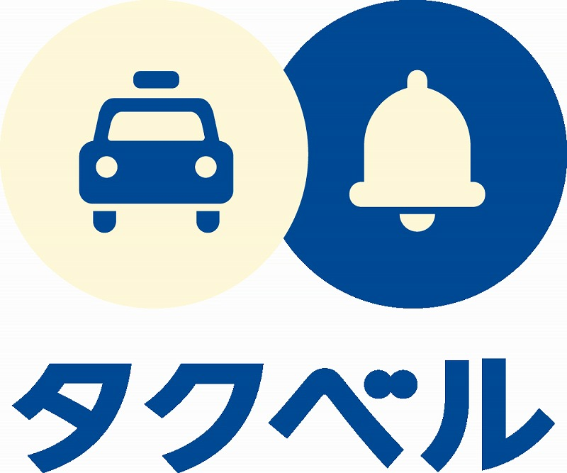 AI(人工知能)活用のタクシー配車アプリ、DeNAと神奈川県タクシー協会が実用実験を開始