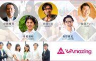 無料SIMカード配布する訪日アプリ「WAmazing」、10億円超の資金調達を実施
