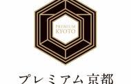 三越伊勢丹、旅行子会社が「京都」に営業所開設、旅行コンテンツ拡充へ