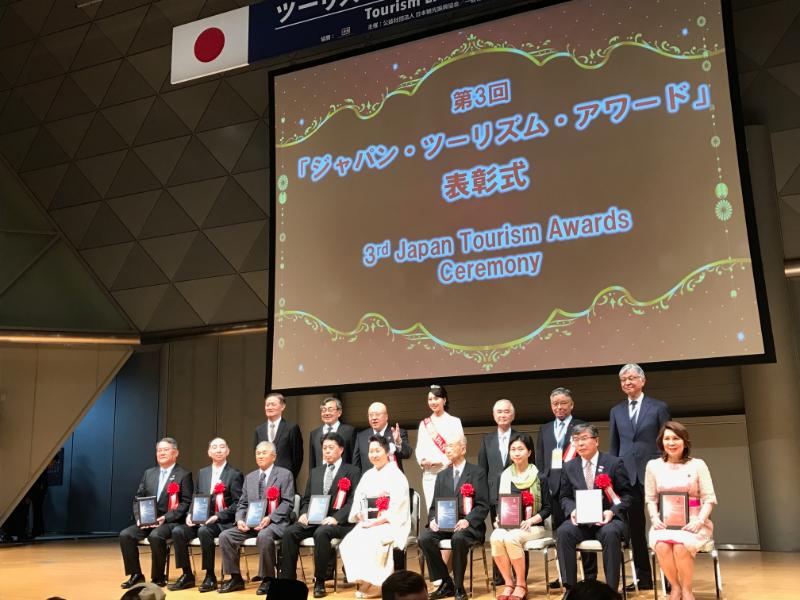 ジャパン・ツーリズム・アワード表彰式開催、大賞は南三陸ホテル観洋の「震災語り部バス」、震災を風化させない取組み評価