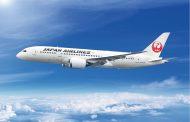 JAL、成田/インド・バンガロール線に新規就航へ、世界的企業拠点でビジネス需要を狙う