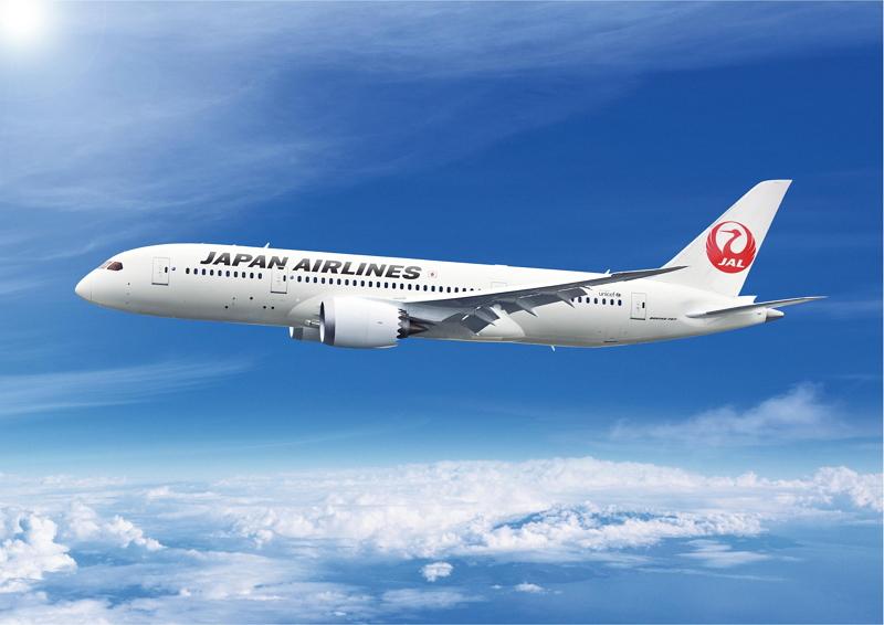 JAL、B787-8型機を国内線に導入、伊丹発着を中心に2019年から