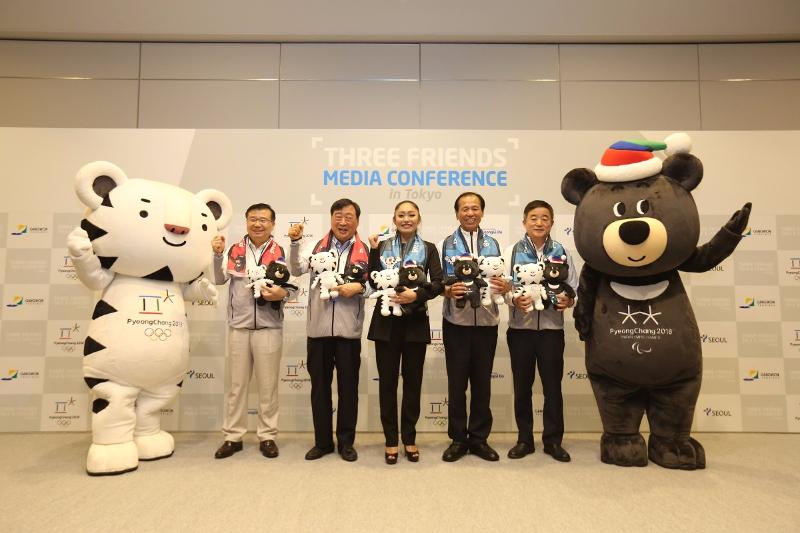 韓国ソウル市など、平昌冬季オリンピックで観光活性化へ、組織委員長ら来日で大規模イベント