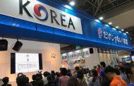 ツーリズムEXPO2017、出展ブースの人気投票結果発表、グランプリは「韓国観光公社」