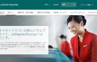キャセイドラゴン航空、福岡/香港線を増便、来年からグループで週11便体制に