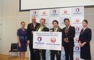 JALとハワイアン航空が提携、ANAのA380戦略に対抗、ハワイ/日本/アジア路線も視野に