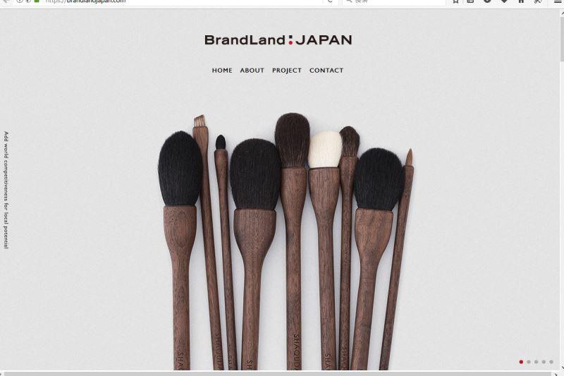 経産省のジャパンブランド支援事業、「山伏修行」のタビナカ体験など12事業を採択
