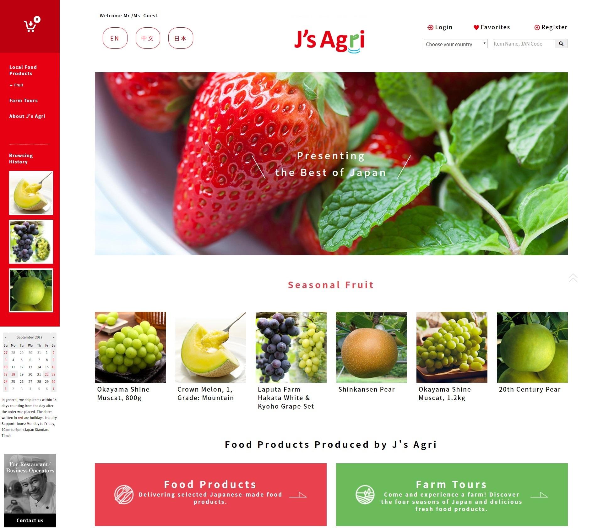 JTB、海外向けに農産物の直販サイトをオープン、岡山産マスカットなど生産者から航空便で輸送