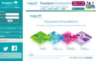 トラベルポート、旅行会社向け特別料金を設定、48か国・1000軒のホテルで