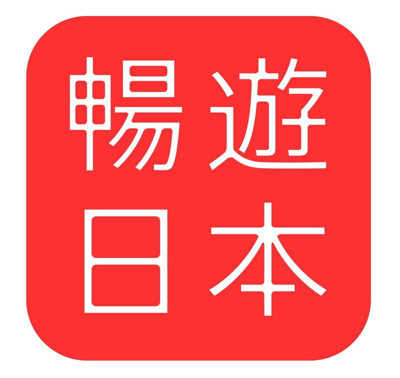 マイナビ、訪日中国人向けアプリを機能拡充、荷物預け先探し機能など