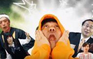 方言バトルで観光地をアピールする観光動画、ラップで罵倒しあう「関西芸人 vs 青森県人」、知事も登場【旅に出たくなる動画シリーズ】